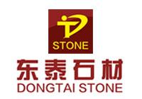 德興市東泰石材有限公司