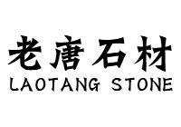 广西桂林老唐石材雕刻工艺厂