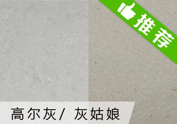 忻城縣博美奧齊石材有限公司