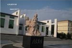 莒洲红雕塑