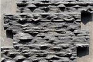 海南黑文化石