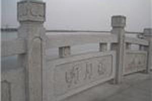 桥栏板36
