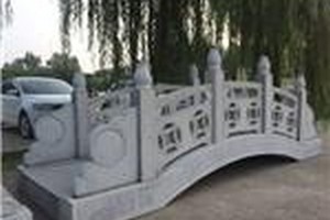 桥栏板31