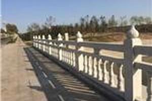 桥栏板13
