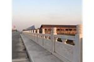 桥栏板10