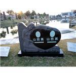 山西黑艺术碑/艺术墓碑12