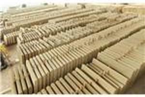 米黄砂岩川东石业