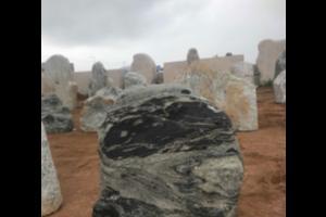 浪淘沙景观石