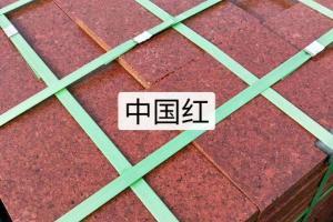 中國紅光板