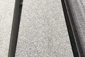 華安G655芝麻灰