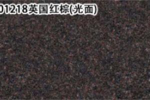 齐泰陶瓷PC砖-石英砖-生态