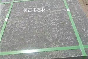 湛江黑火燒面石材