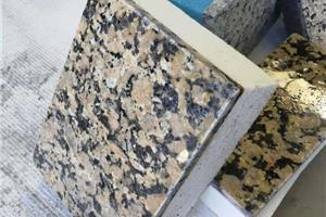 超薄石材保温复合一体板