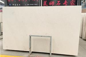 沉香米黄哑光面大板