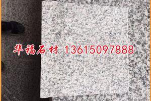 芝麻白石材磨光板
