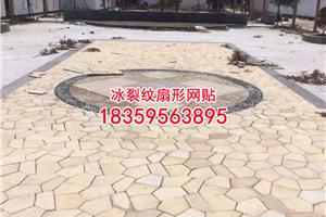 南安冰裂纹厂家 黄锈石广