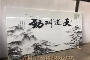 山水字画大板