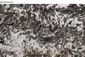 纳米微晶石_熔岩板32号