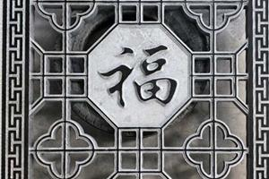 湖南青(古建筑风)