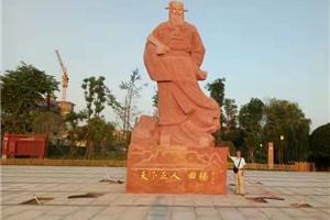 中国红雕刻人像石雕