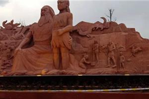 中国红人像雕刻