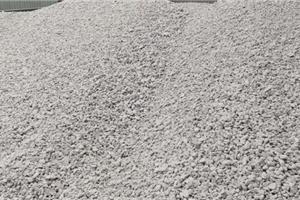 腻子粉原料石米