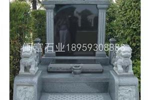 广西黑墓碑