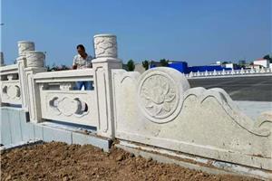 芝麻白桥栏杆  白麻桥栏杆