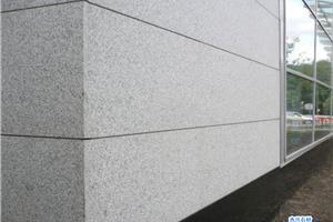 芝麻白石材(G623石材、G6