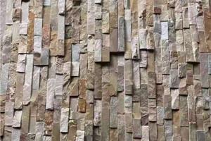 黄木纹平板加毛边文化石