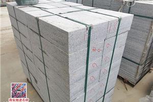 G603工廠立緣石 芝麻