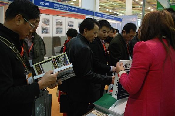 第十四屆廈門國際石材展中國石材網展位