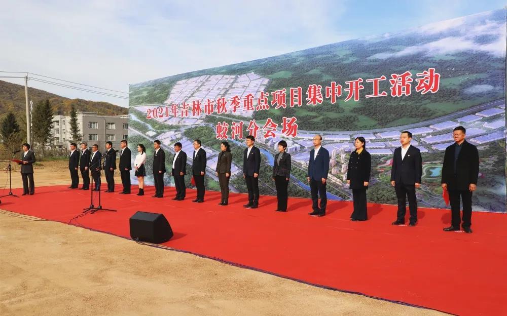 天崗石材產業園區高端板材加工項目投資1億元!蛟河市秋季重點項目集中開工啟動!