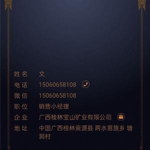 gc15060658108