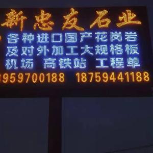 xinzhongyou